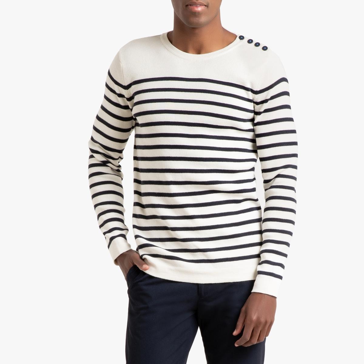 цена Пуловер La Redoute С круглым вырезом в полоску в морском стиле S бежевый онлайн в 2017 году