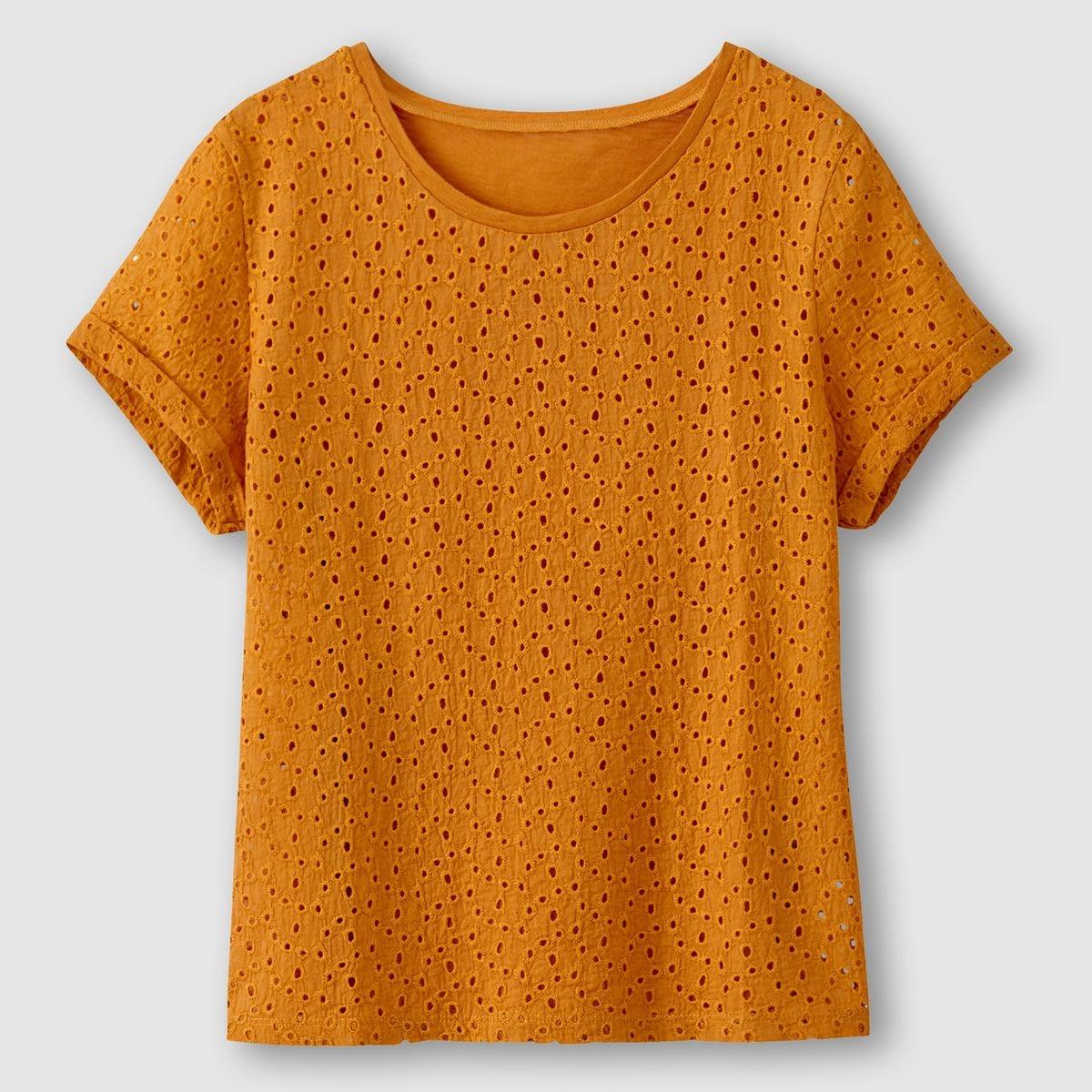 T-shirt ajouré