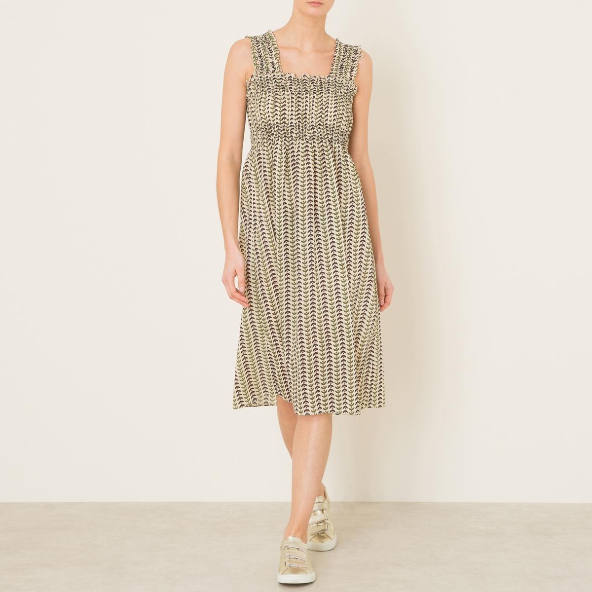 Платье средней длины на бретелях платье going gone средней длины