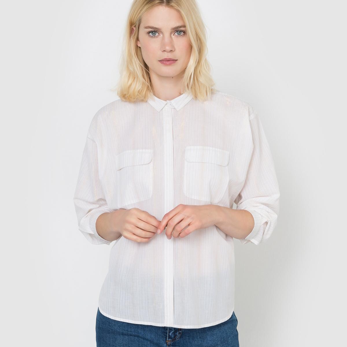 Рубашка с длинными рукавамиРубашка с длинными рукавами. Ткань с использованием золотистых нитей . Потайная планка застежки на пуговицы спереди . Низ рукавов с пуговицами. 2 больших накладных нагрудных кармана. Складка по центру спинки.Состав и описание : Материал         96% хлопка, 4% металлизированных нитей Длина: 65 смМарка        R studioУход :Машинная стирка при 30° на деликатном режиме.Не отбеливатьГладить на низкой температуре.- Сухая (химическая) чистка запрещена.Машинная сушка запрещена<br><br>Цвет: слоновая кость/ золотистый,темно-зеленый/золотистый<br>Размер: 38 (FR) - 44 (RUS).40 (FR) - 46 (RUS).42 (FR) - 48 (RUS).48 (FR) - 54 (RUS).38 (FR) - 44 (RUS).44 (FR) - 50 (RUS).46 (FR) - 52 (RUS).48 (FR) - 54 (RUS)