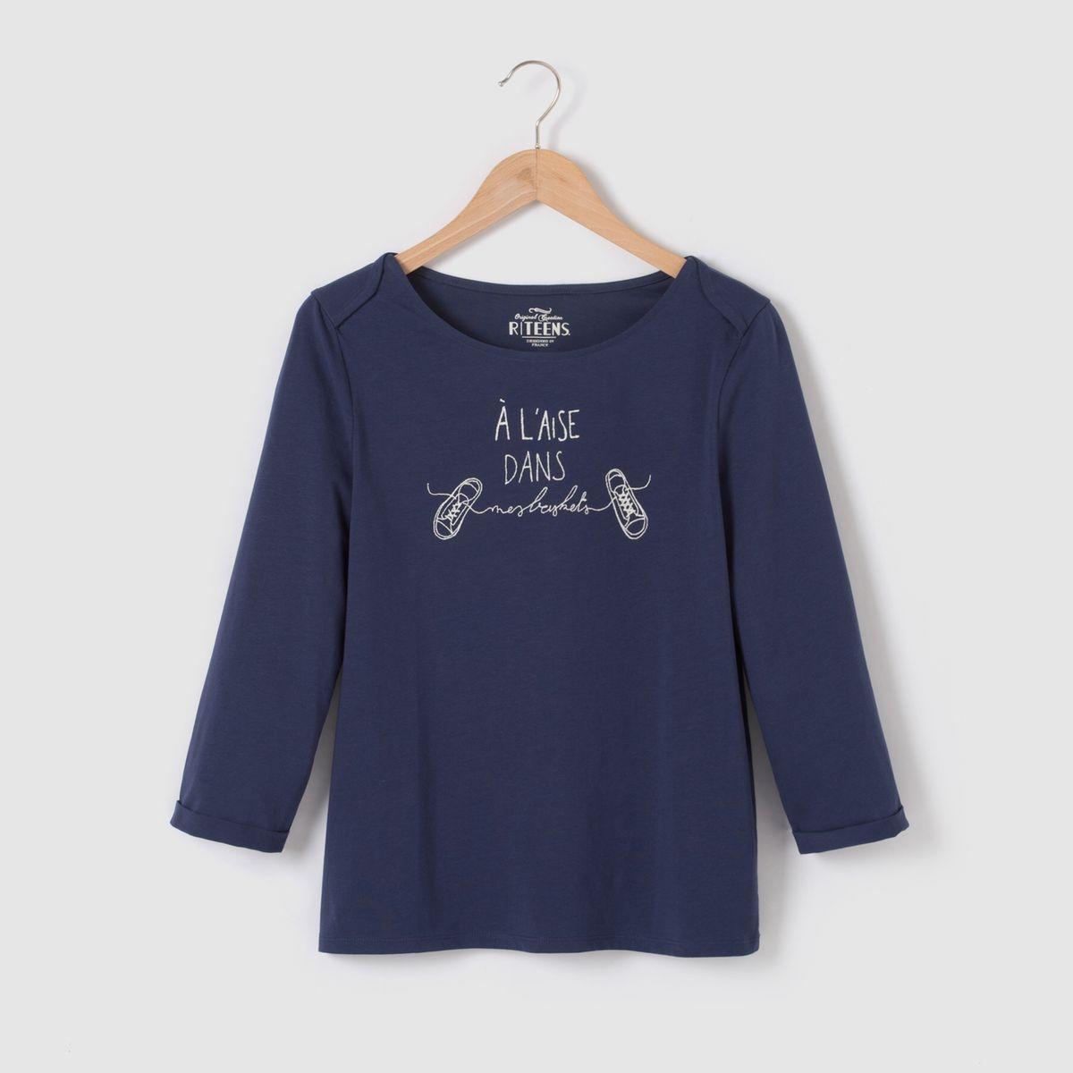 T-shirt manches 3/4 imprimé 10-16 ans