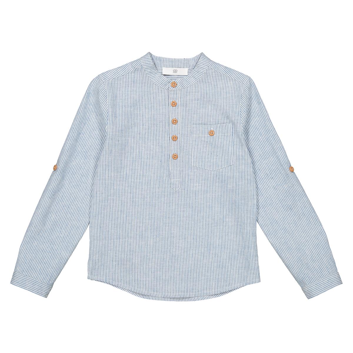 Striped Grandad Collar Shirt 3 12 Years