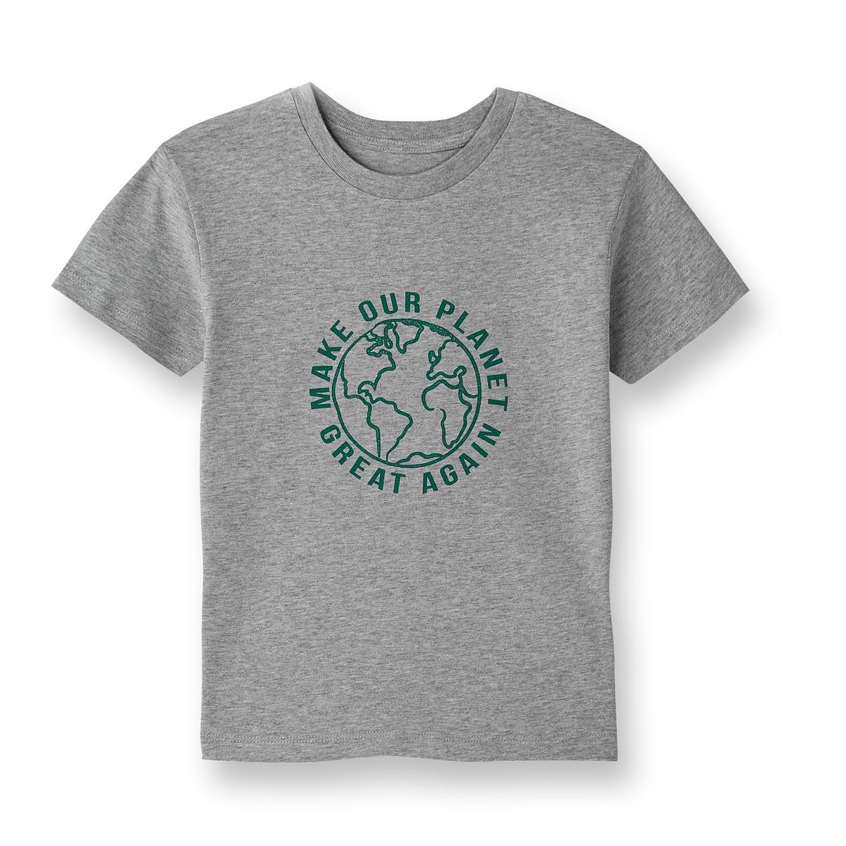 Футболка с надписью из биохлопка, 5-14 летЗа каждую проданную футболку La Redoute перечисляет 1€ Envol'Vert. Собранная сумма позволит участвовать в проекте озеленения леса в Колумбии.                                          Более подробно : http://envol-vert.org/projets/restauration-forestiere-et-noyer-maya/                         Состав и описаниеМатериал:100% био-хлопокМарка: La Redoute Collections совместно с Envol'Vert                     Уход:                     Стирать при 30° с изделиями схожих цветов                     Отбеливание запрещено                     Гладить при умеренной температуре                     Сухая (химическая) чистка запрещена                     Машинная сушка запрещена                                          Преимущества : Био-продукт.                     Выращенный без использования пестицидов и химических удобрений био-хлопок изготовлен с заботой о почве, воде и людях, возделывающих его.                     Мы заботимся о сохранении окружающей среды и здоровья людей.<br><br>Цвет: белый,серый меланж<br>Размер: 5/6 лет  - 108/114 cm.9/10 лет- 132/138 см.7/8 лет- 120/126 см.5/6 лет  - 108/114 cm.7/8 лет- 120/126 см