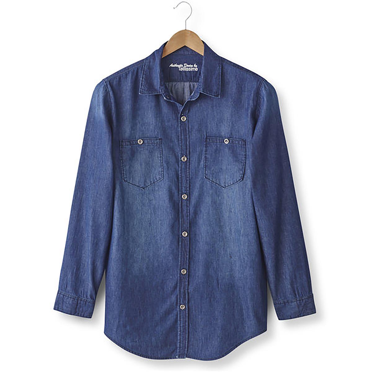 Джинсовая рубашка (+ 1,87 м)Джинсовая рубашка. Стильно смотрится надетой поверх футболки. Длинные рукава. Свободные уголки воротника. 2 нагрудных кармана на пуговицах. Деним, 100% хлопка. Рост 3 (больше 1,87 м): длина 86 см. Есть в росте 1 + 2. Обратите внимание, что бренд Taillissime создан для высоких, крупных мужчин с тенденцией к полноте. Чтобы узнать подходящий вам размер, сверьтесь с таблицей больших размеров на сайте.<br><br>Цвет: темно-синий<br>Размер: 47/48