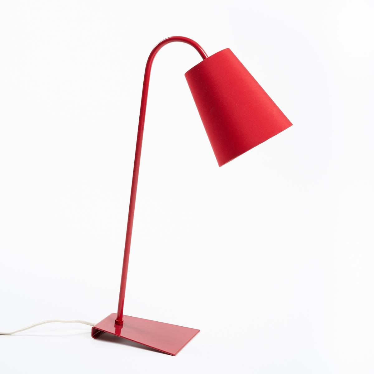 Lampada da tavolo design in metallo PACTUS