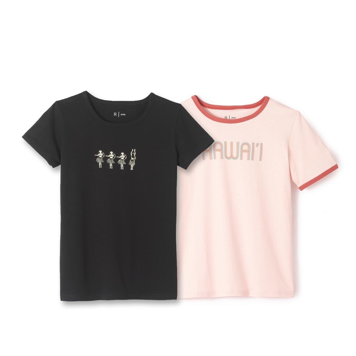 Комплект футболок с круглым вырезом и рисунком