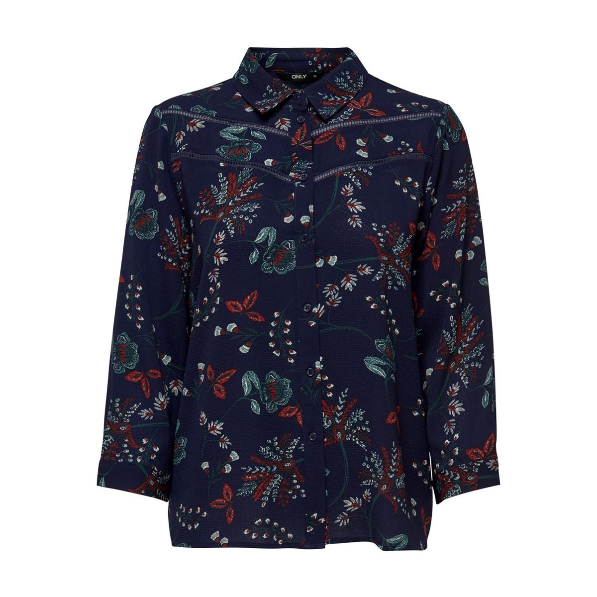 Блузка La Redoute С цветочным рисунком и рукавами 40 (FR) - 46 (RUS) синий бушлат la redoute с рисунком клетка 34 fr 40 rus синий