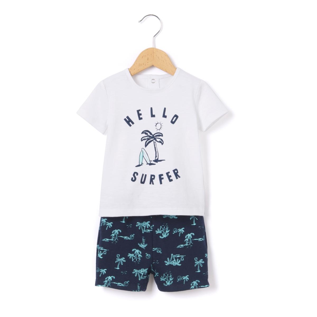 Комплект из футболки с круглым вырезом и длинными рукавами и шортов