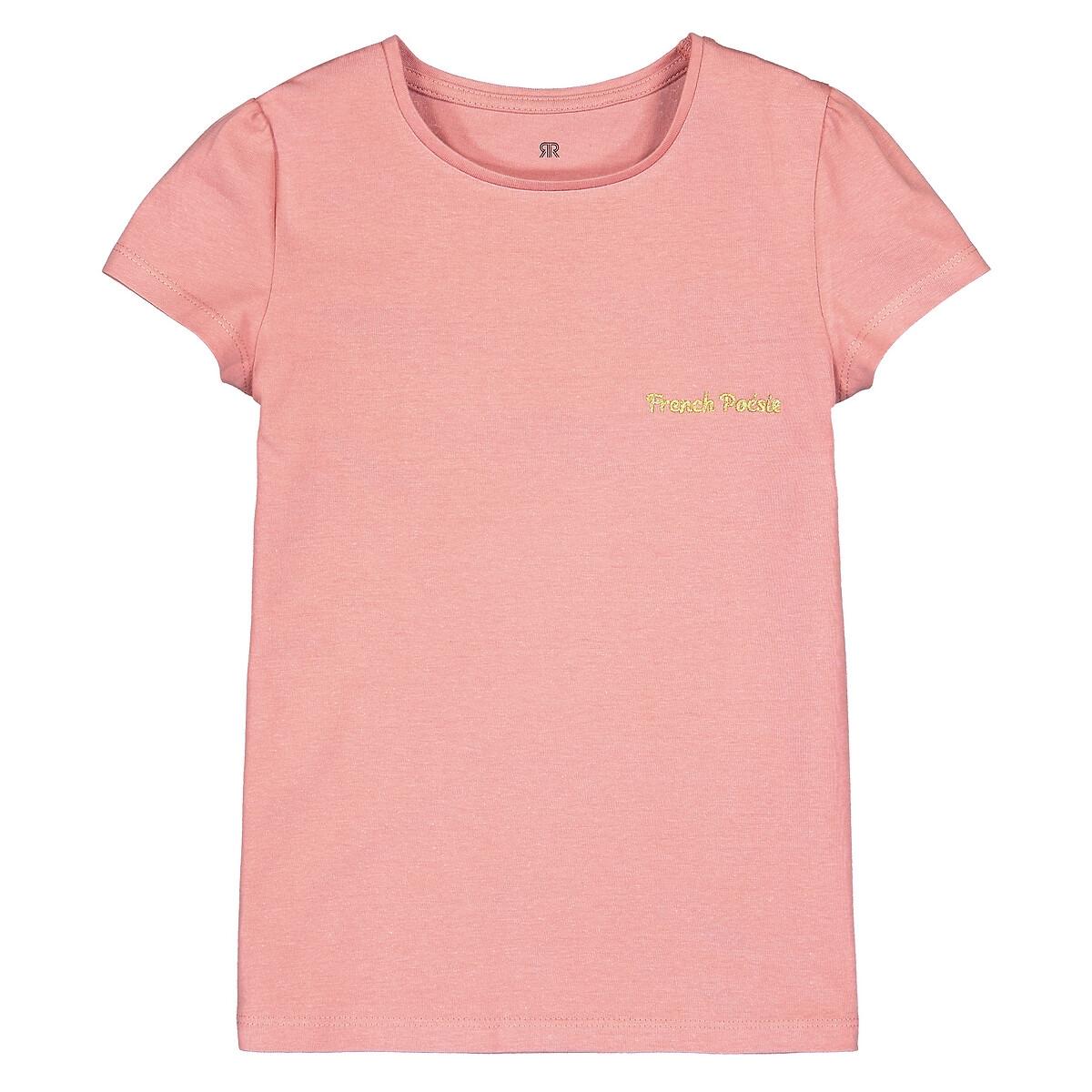 Футболка La Redoute С круглым вырезом и надписью с вышивкой 3-12 лет 5 розовый сумка la redoute кожаная маленькая с клапаном с вышивкой uni розовый