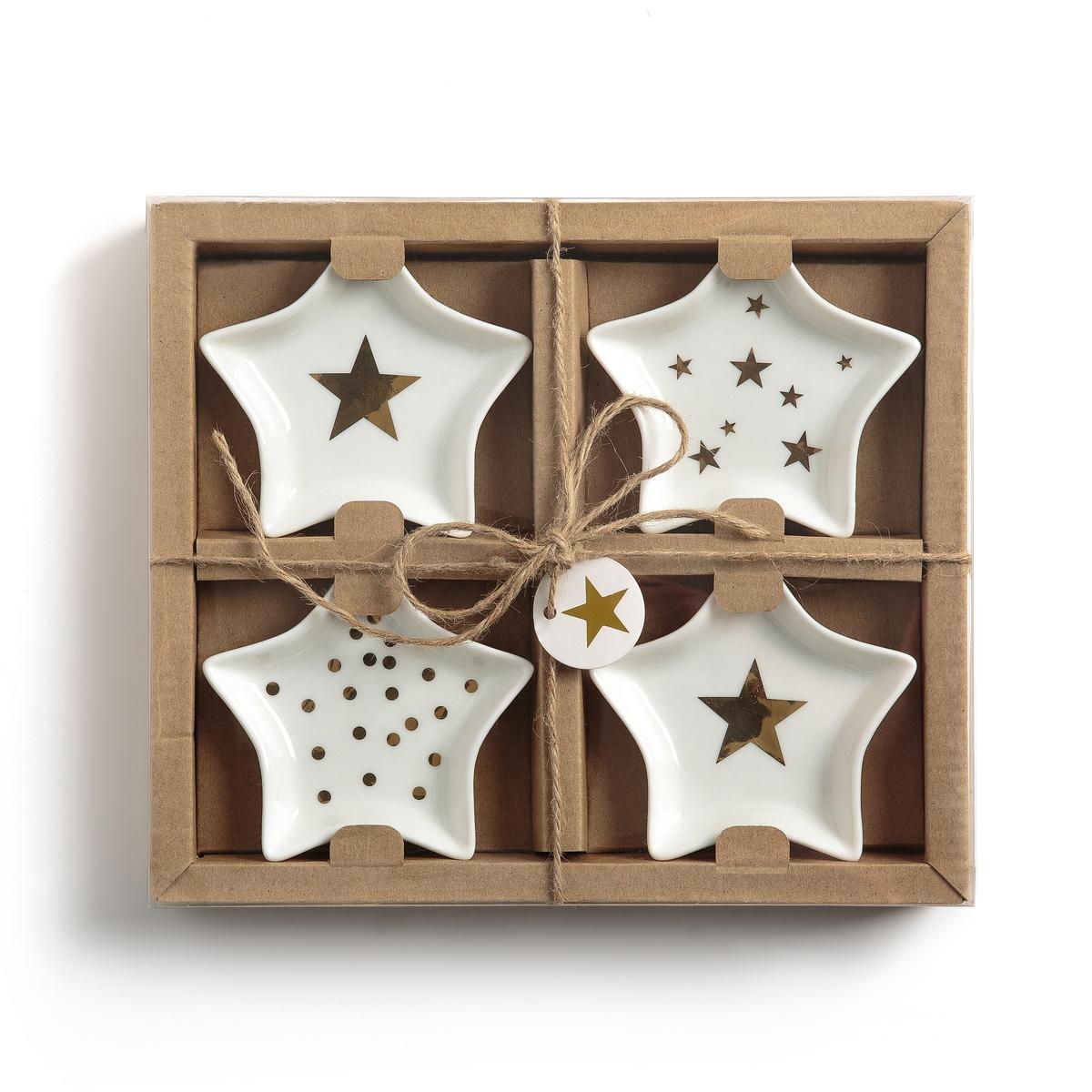 Сундучок с 4 чашами в форме звезды STRADO