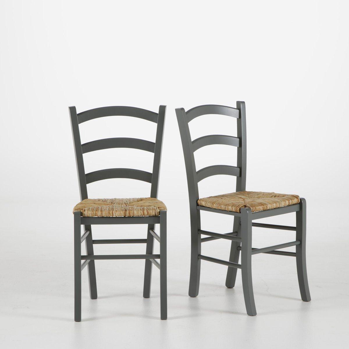 Prix des meuble salle manger 197 for La redoute chaises salle a manger