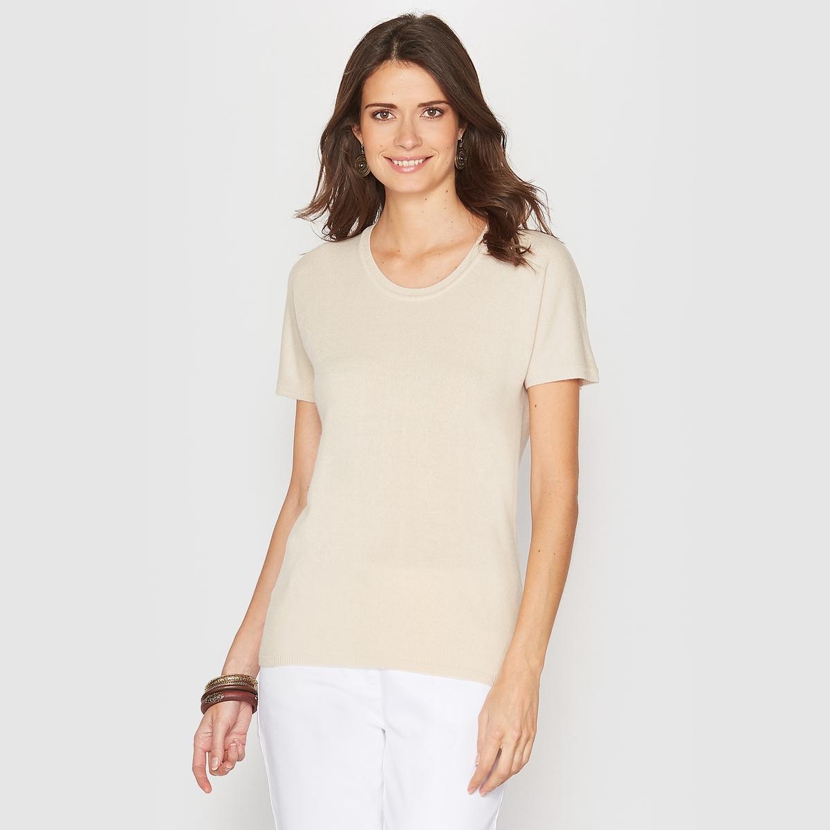 Пуловер из акрила с короткими рукавами, с кашемировым эффектом на ощупьМожно носить с блузкой или на голое тело, в любом случае вам обеспечен комфорт и удобство .<br><br>Цвет: бежевый,ванильный<br>Размер: 46/48 (FR) - 52/54 (RUS).50/52 (FR) - 56/58 (RUS).42/44 (FR) - 48/50 (RUS).46/48 (FR) - 52/54 (RUS)