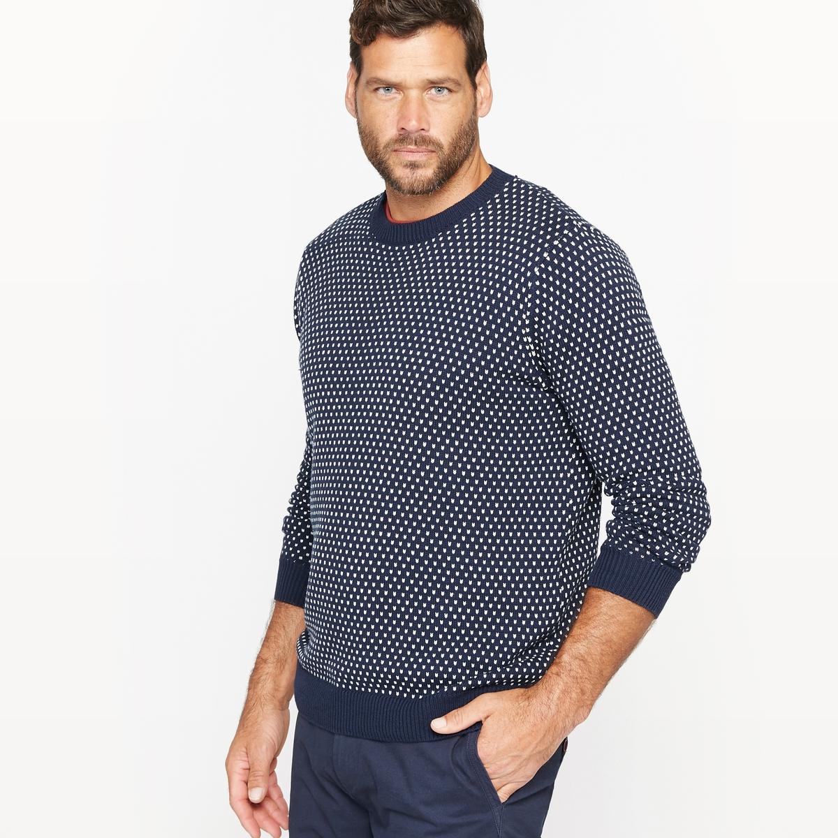 Пуловер двухцветный из жаккардового трикотажа