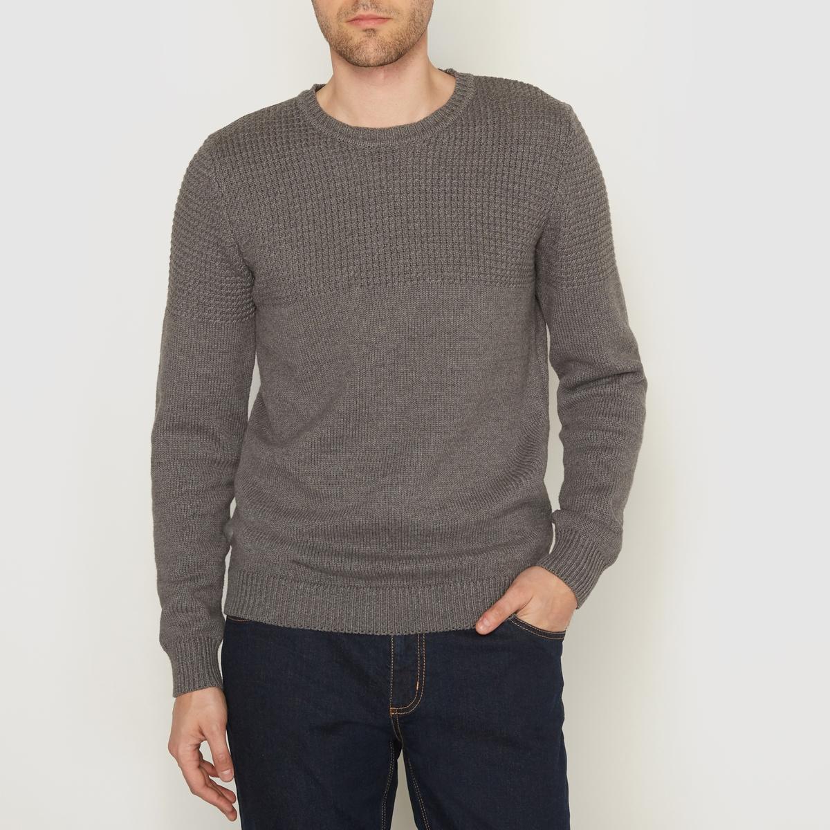 Пуловер из трикотажа мулинеСостав и описание:Материал: 100% хлопка.Длина: 68 см.Марка : R edition<br><br>Цвет: серый меланж<br>Размер: S.XXL