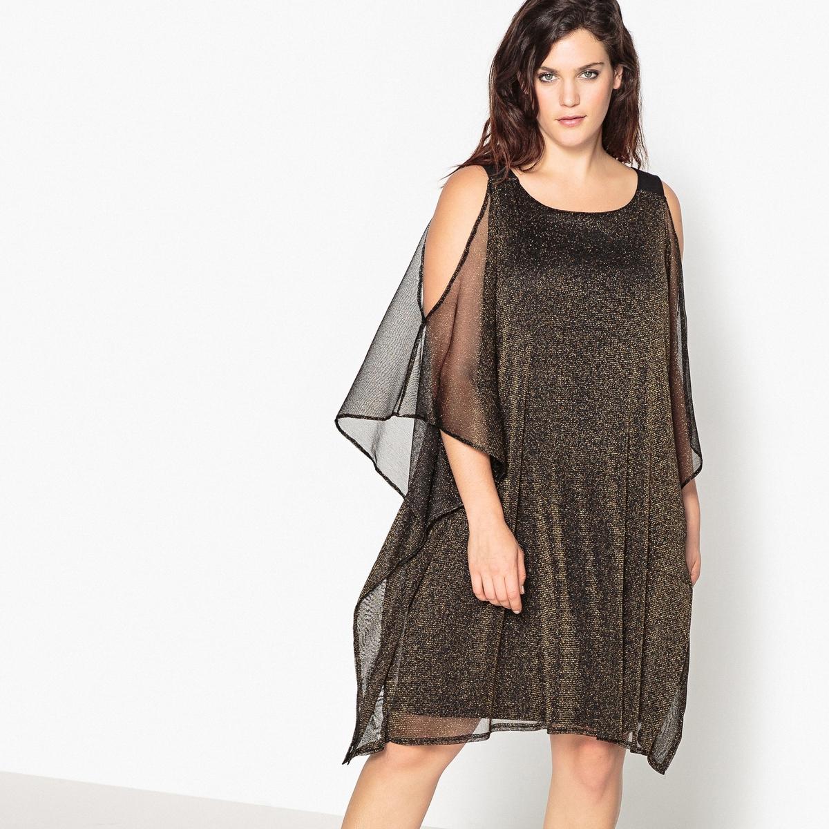 Платье расклешенное средней длины из двух материалов с короткими рукавамиОписание:Оригинальное платье из двух материалов квадратного покроя, блестящая вуаль сверху. Великолепное и очень элегантное вечернее платье не оставит Вас незамеченной.Детали •  Форма : расклешенная •  Длина до колен •  Без рукавов     •  Круглый вырезСостав и уход •  13% металлизированных волокон, 87% полиамида •  Подкладка : 95% вискозы, 5% эластана •  Температура стирки 30° на деликатном режиме   •  Сухая чистка и отбеливание запрещены    •  Барабанная сушка на деликатном режиме •  Низкая температура глажки Товар из коллекции больших размеров<br><br>Цвет: черный/золотистый<br>Размер: 50/52 (FR) - 56/58 (RUS)