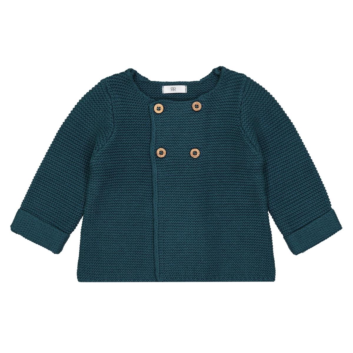 Cardigan nascita in maglia dai prematuri ai 2 anni