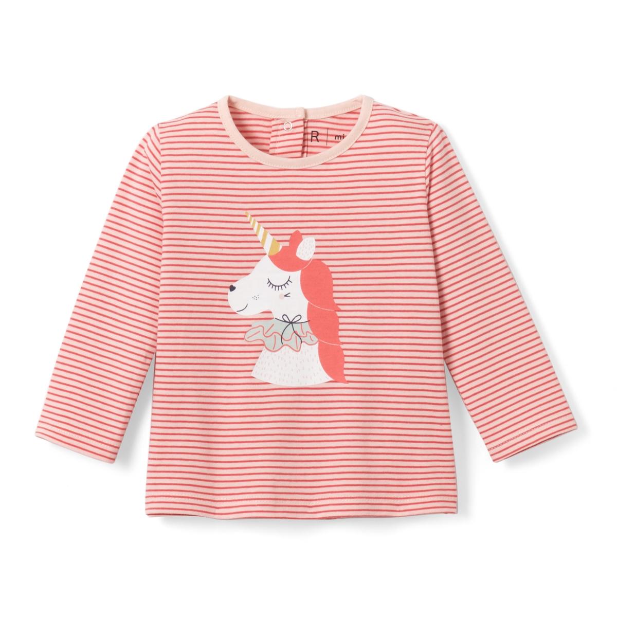 T-shirt a righe unicorno da 1 mese a 3 anni Oeko Tex