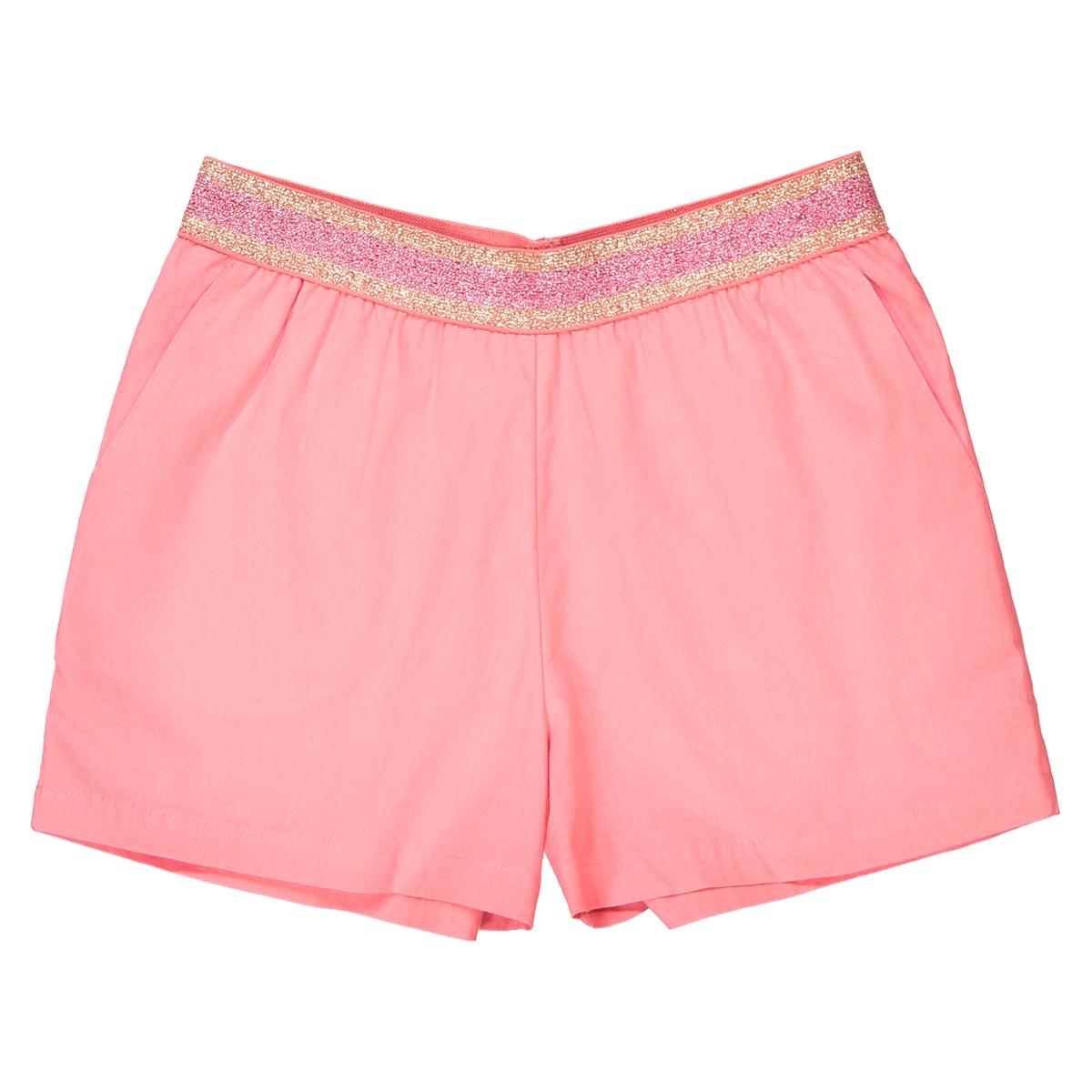 Shorts cintura brillante 3 - 12 anni