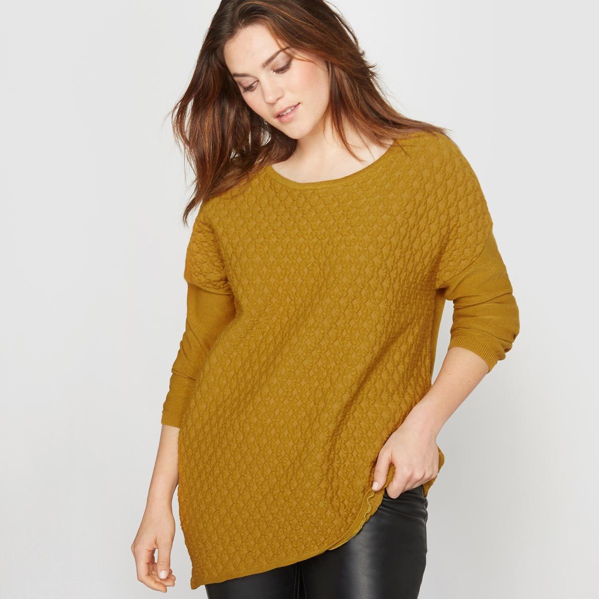 Пуловер асимметричныйСостав и описание :Материал : 90% акрила, 10% полиамида.Длина : 76 см в самом длинном месте для размера 42. Марка : CASTALUNA..Уход: : Машинная стирка при 30°.<br><br>Цвет: желтый карри<br>Размер: 42/44 (FR) - 48/50 (RUS).50/52 (FR) - 56/58 (RUS)
