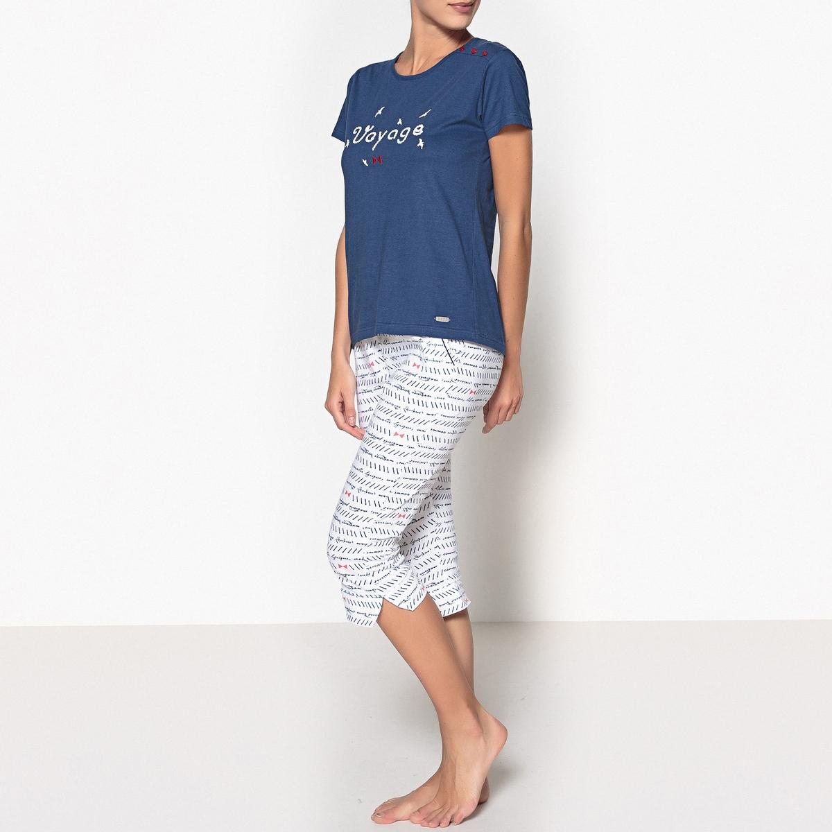 Пижама с рисунком с укороченными брюками из биохлопка, Oceane пижама с шортами с рисунком