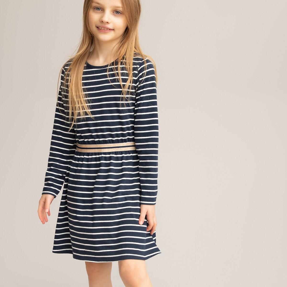 Фото - Платье LaRedoute В полоску с длинными рукавами 3-12 лет 8 лет - 126 см синий рубашка laredoute джинсовая 3 12 лет 8 лет 126 см синий