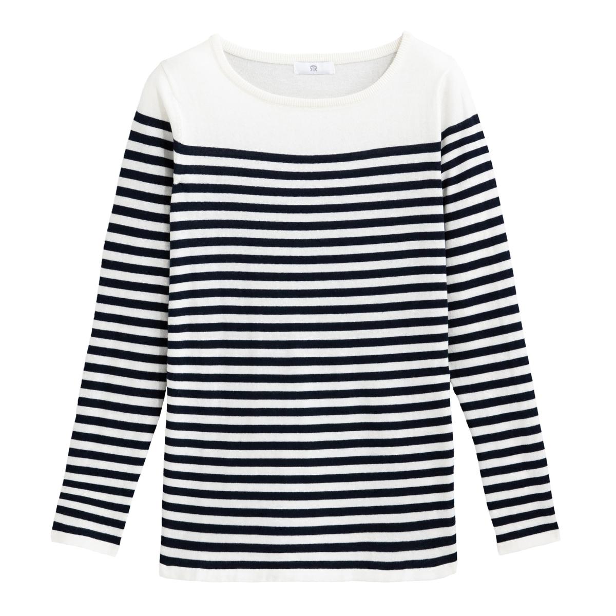 Jersey de embarazo con cuello barco, de punto fino a rayas