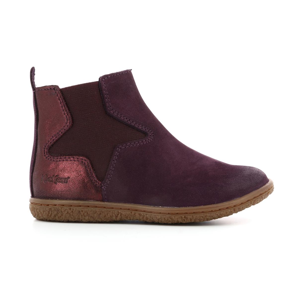 Boots in pelle Vermillon