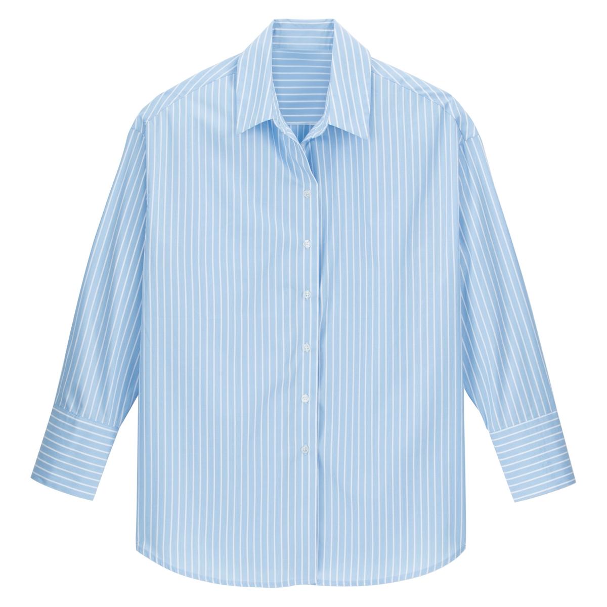 Camisa a rayas 100% algodón, de manga larga