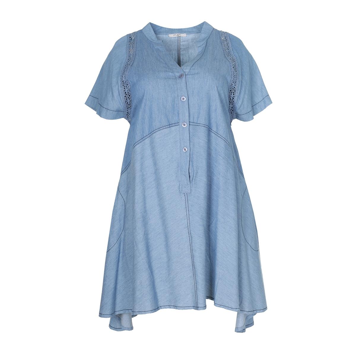 ПлатьеПлатье-рубашка MAT FASHION. Расклешенный покрой, из денима в стиле пэчворк. Короткие рукава. V-образный вырез с застежкой на пуговицы. Вязанные вставки на рукавах. 100% хлопок<br><br>Цвет: синий джинсовый<br>Размер: 52/54 (FR) - 58/60 (RUS)