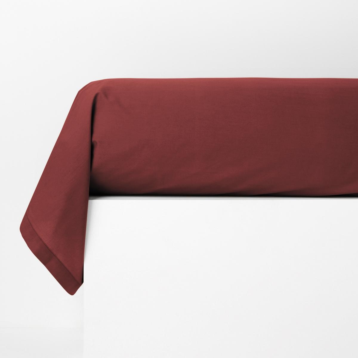 Fronha de travesseiro, percal liso