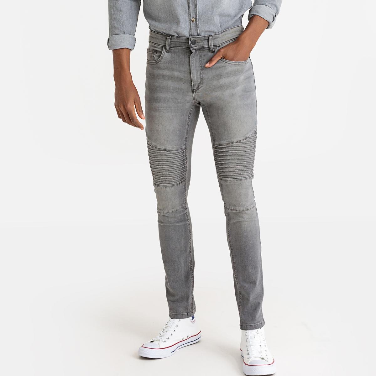 Jeans corte slim, estilo motard