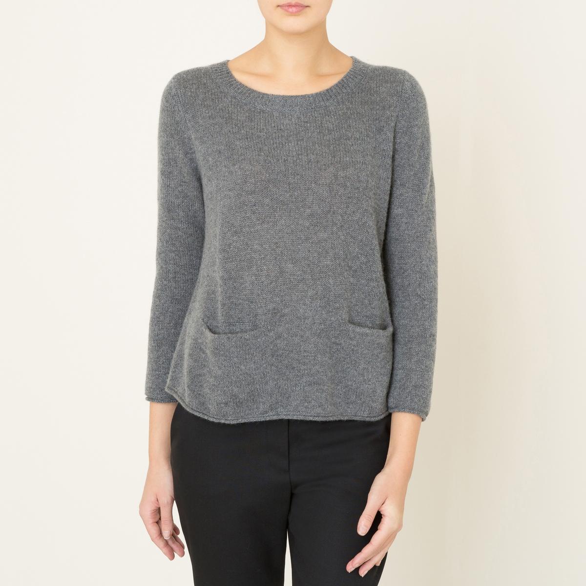 Пуловер INNOCENT от La Redoute
