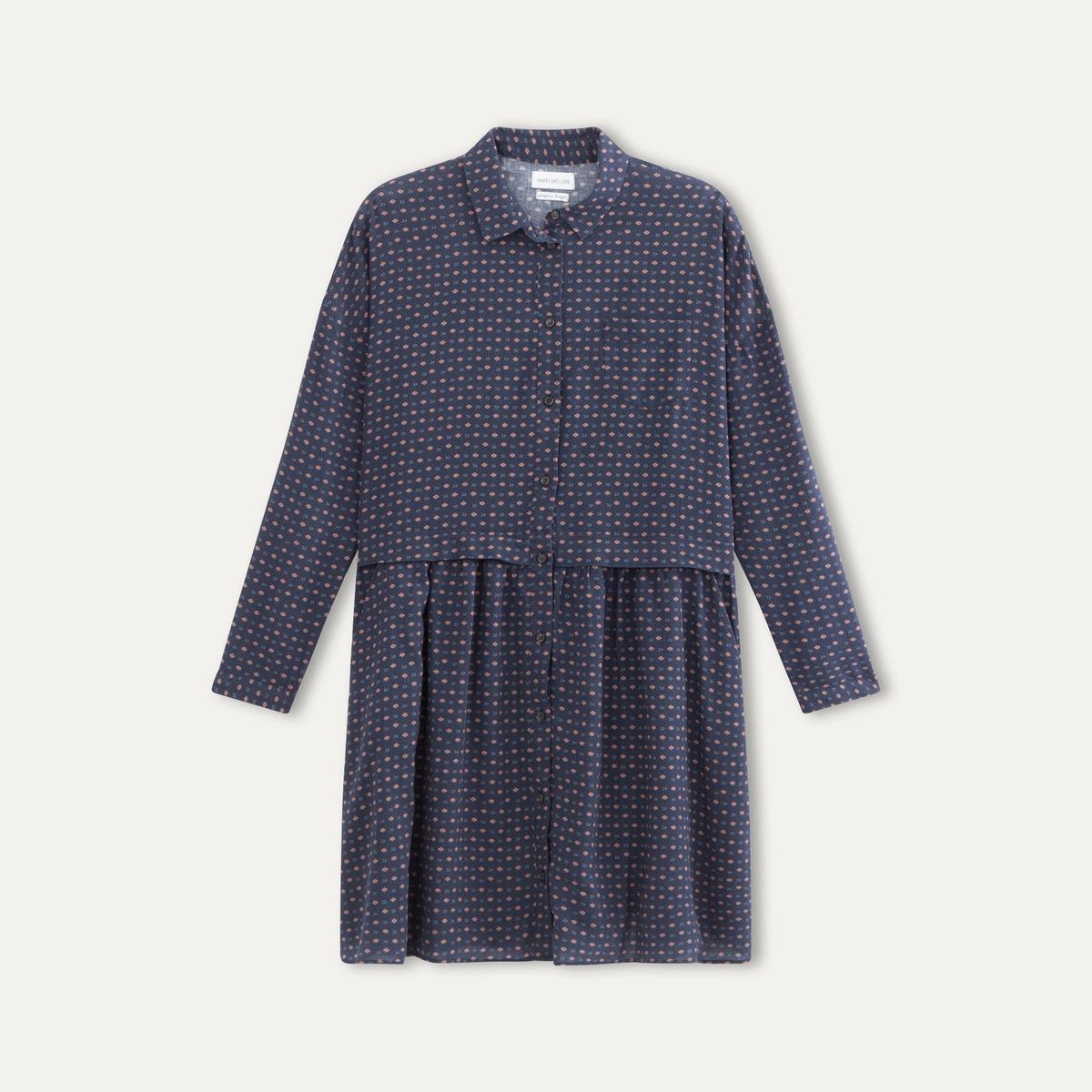 Платье-миди VIGILANT от La Redoute