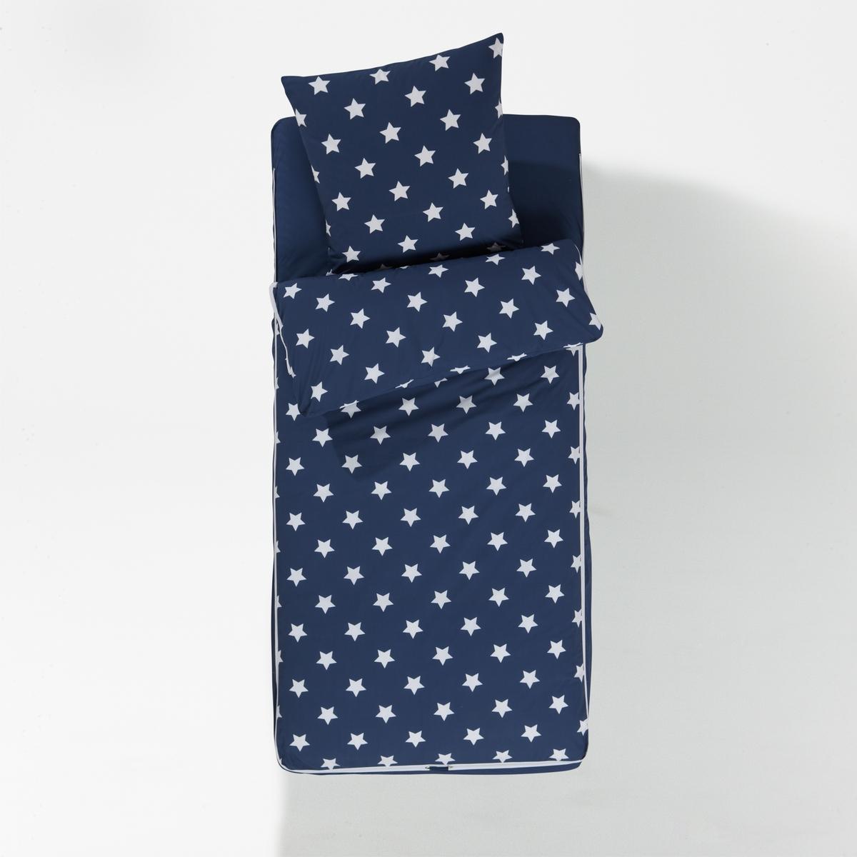 Комплект постельный с одеялом готов ко сну, Apollo