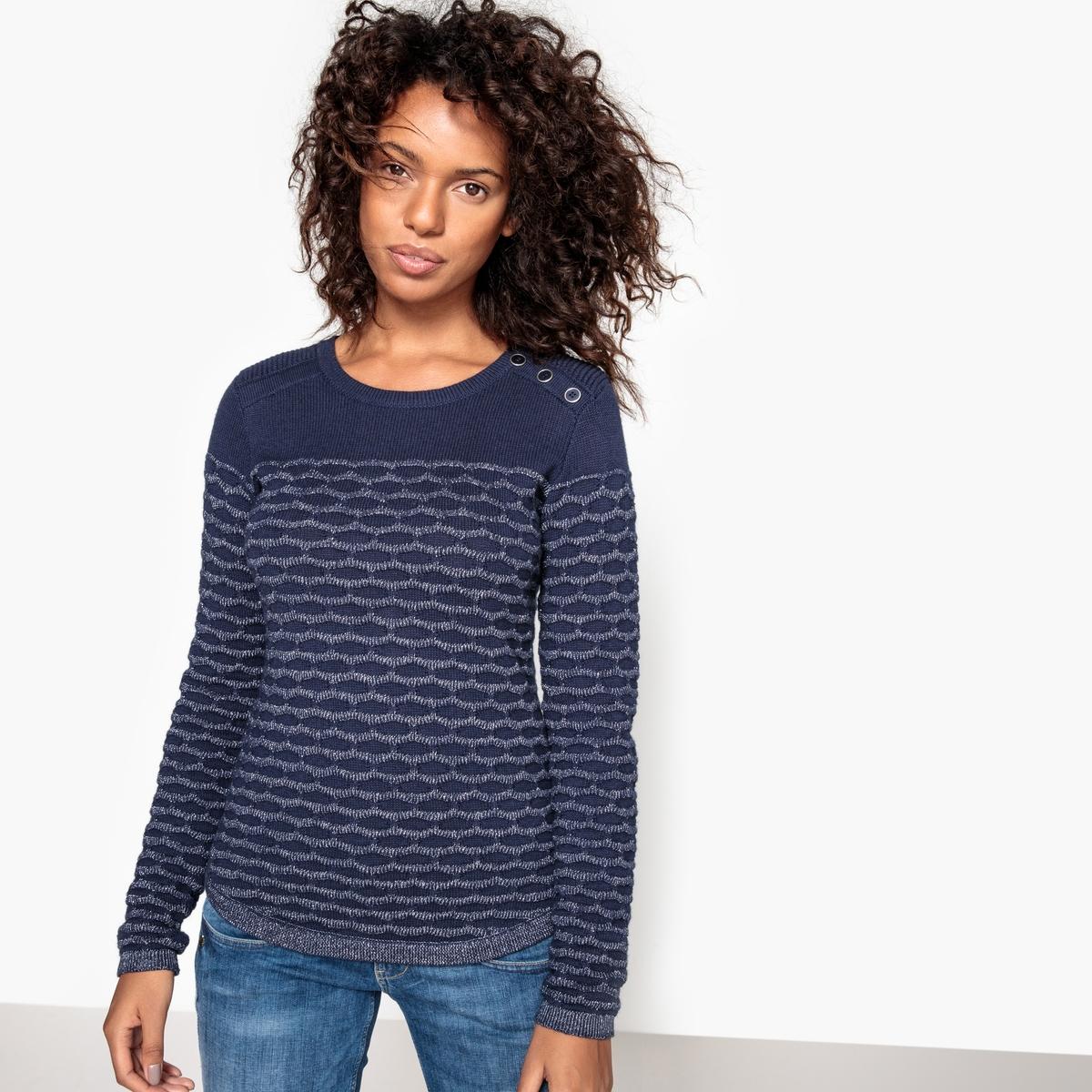 Пуловер с круглым вырезом из тонкого трикотажаДетали •  Длинные рукава •  Круглый вырез •  Тонкий трикотаж Состав и уход •  20% шерсти, 80% хлопка •  Следуйте советам по уходу, указанным на этикетке<br><br>Цвет: темно-синий<br>Размер: L