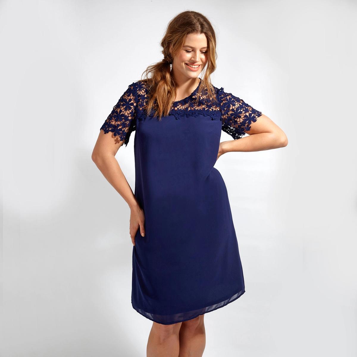 ПлатьеПлатье с короткими рукавами LOVEDROBE. Красивые кружевные рукава и вырез. 100% полиэстер<br><br>Цвет: синий морской