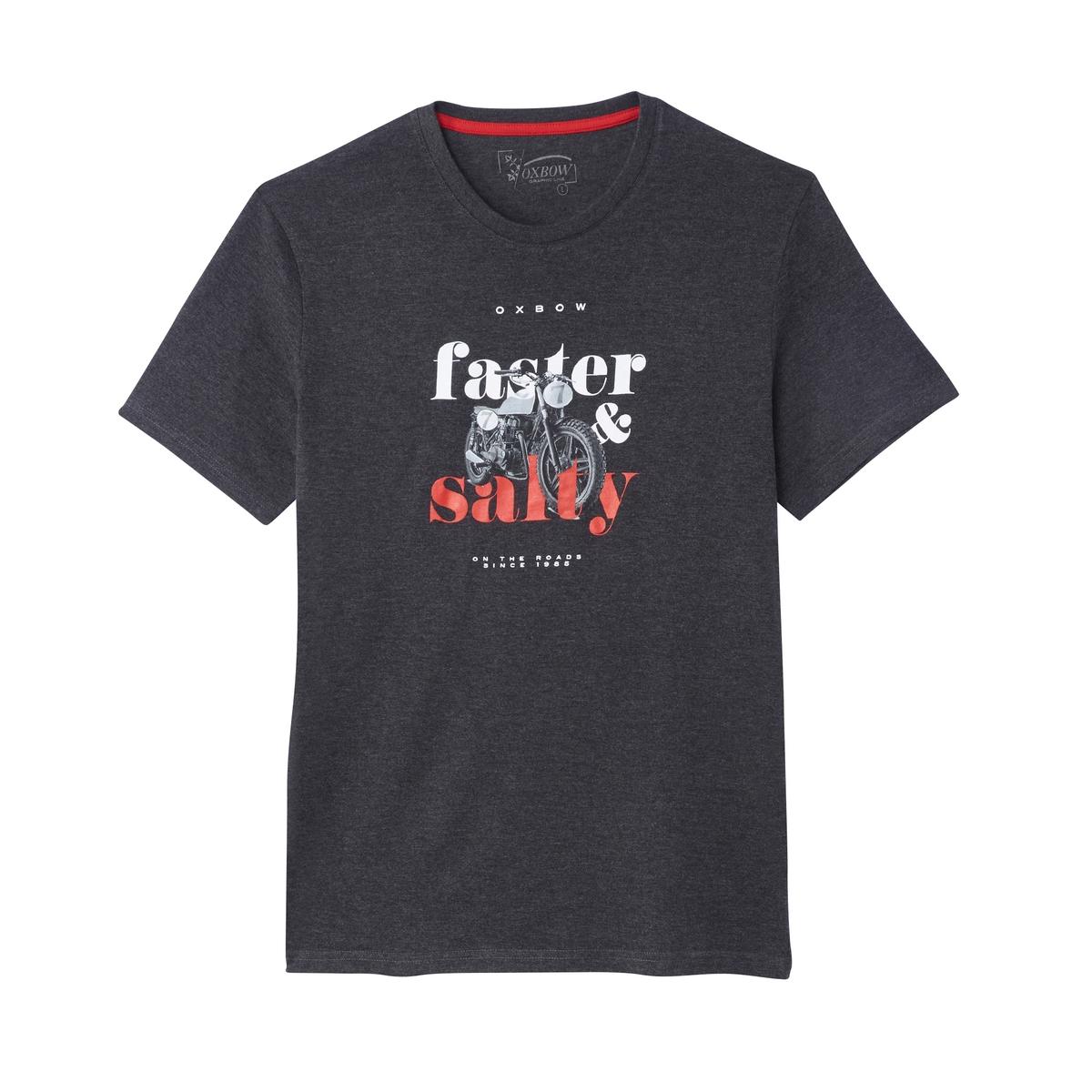 T-shirt de gola redonda e mangas curtas