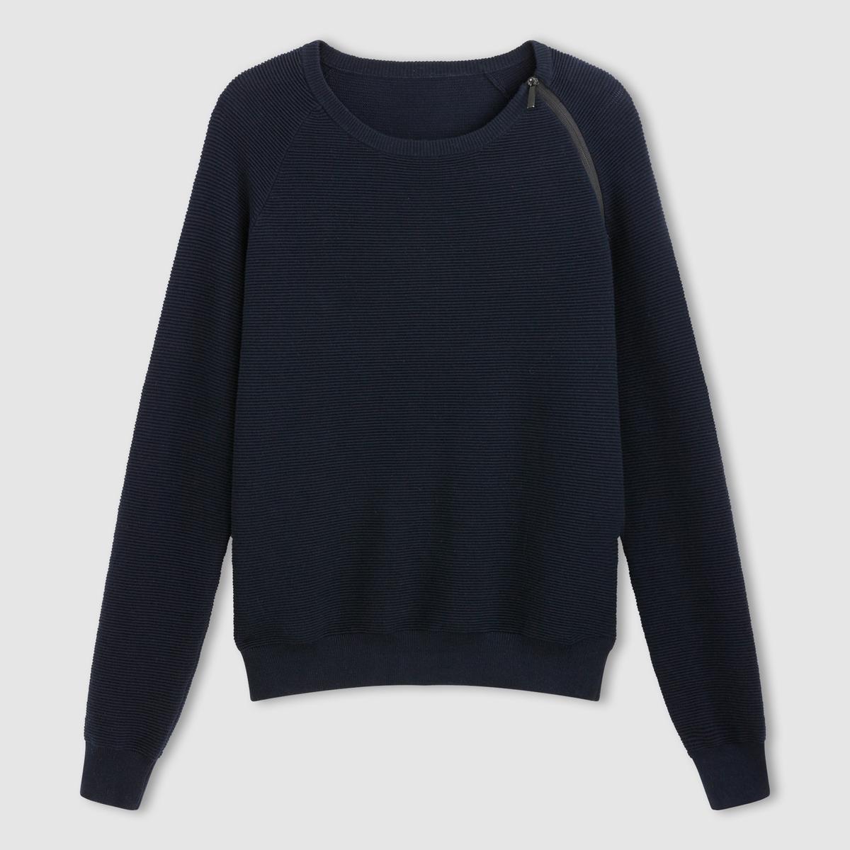 Пуловер с круглым вырезом и длинными рукавамиПуловер из трикотажа 75% хлопка, 25% полиамида. Длинные рукава . Круглый вырез . Застежка на молнию на плече . Края низа и манжет связаны в рубчик . Длина 69 см.<br><br>Цвет: серый меланж,темно-синий<br>Размер: S