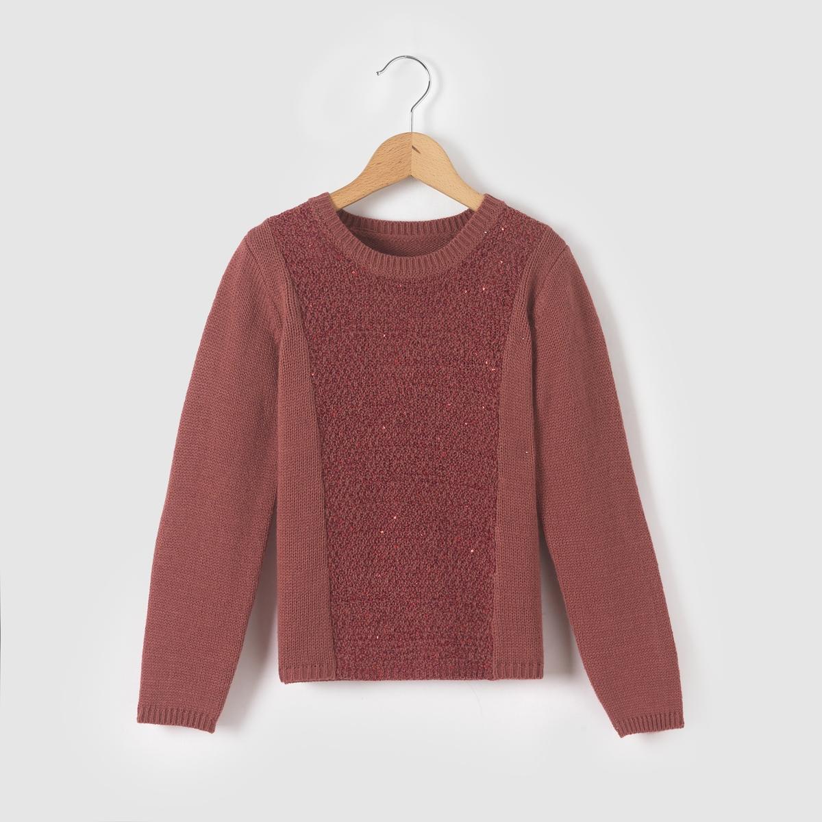 Пуловер теплый с блестками,  3-12 лет
