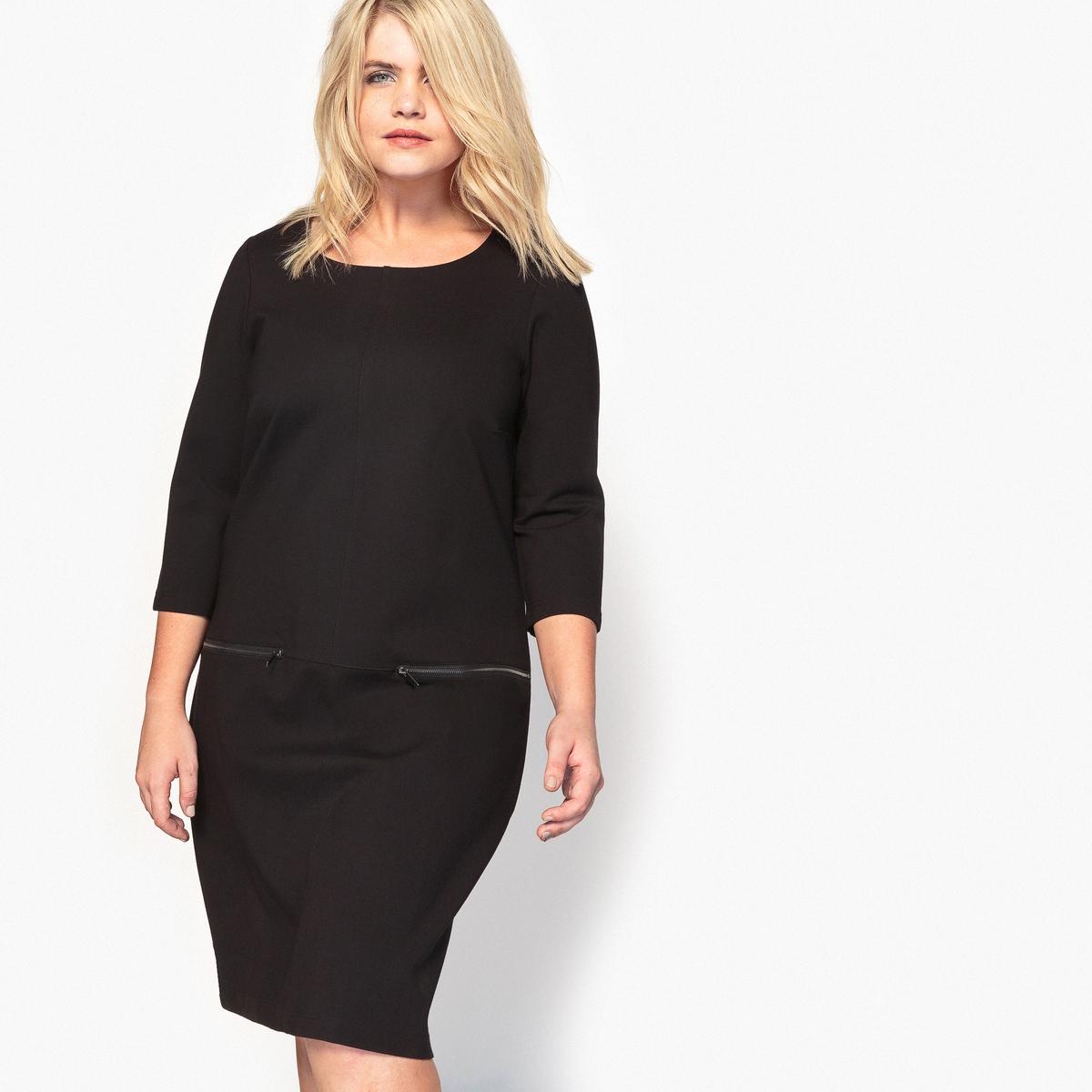 Платье прямое однотонное средней длины, с рукавами 3/4Красивое черное платье, которое должно быть у любой женщины . Гламурное и стильное, его можно надевать каждый день или на вечеринку, в этом платье есть все, чтобы вам понравиться . Детали •  Форма : прямая •  Длина до колен •  Рукава 3/4    •  Круглый вырезСостав и уход •  75% вискозы, 3% эластана, 22% полиамида •  Температура стирки при 30° на деликатном режиме   •  Сухая чистка и отбеливание запрещены •  Не использовать барабанную сушку   •  Низкая температура глажки   ВАЖНО: Товар без манжетТовар из коллекции больших размеров •  Красивое черное платье, которое должно быть у любой женщины  . •  2 горизонтальных кармана на молнии спереди . •  Длина : 98 см<br><br>Цвет: черный<br>Размер: 42 (FR) - 48 (RUS).54 (FR) - 60 (RUS).48 (FR) - 54 (RUS)