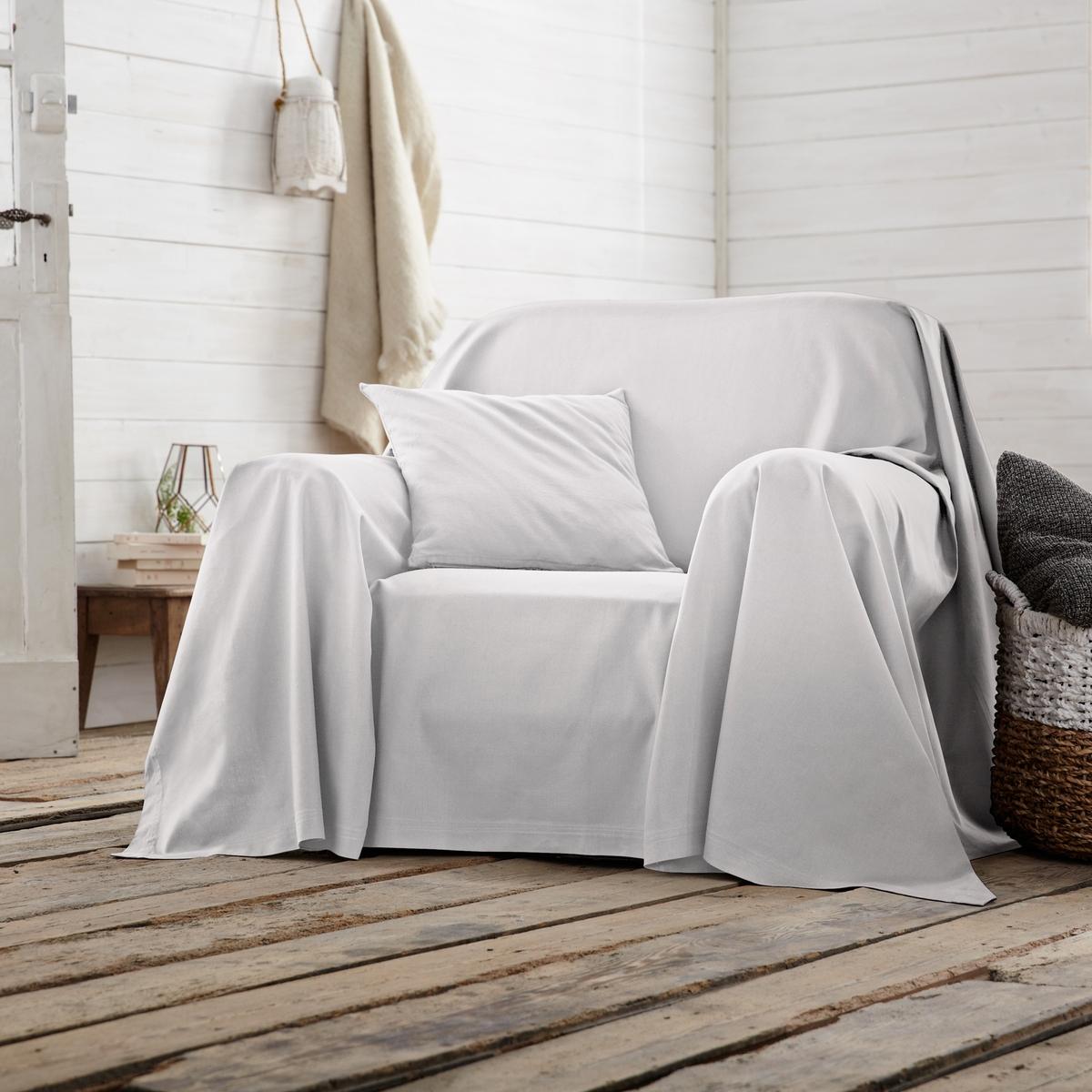 Покрывало для кресла или дивана однотонное