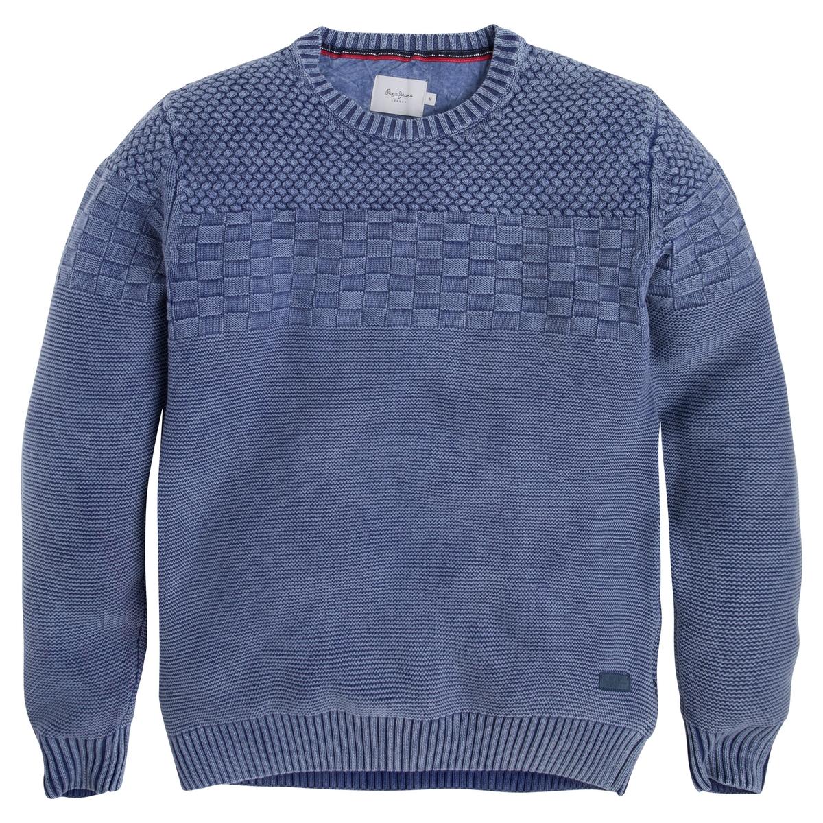 Пуловер с круглым вырезом, из тонкого трикотажаДетали •  Длинные рукава •  Круглый вырез •  Тонкий трикотажСостав и уход •  100% хлопок •  Следуйте советам по уходу, указанным на этикетке<br><br>Цвет: синий