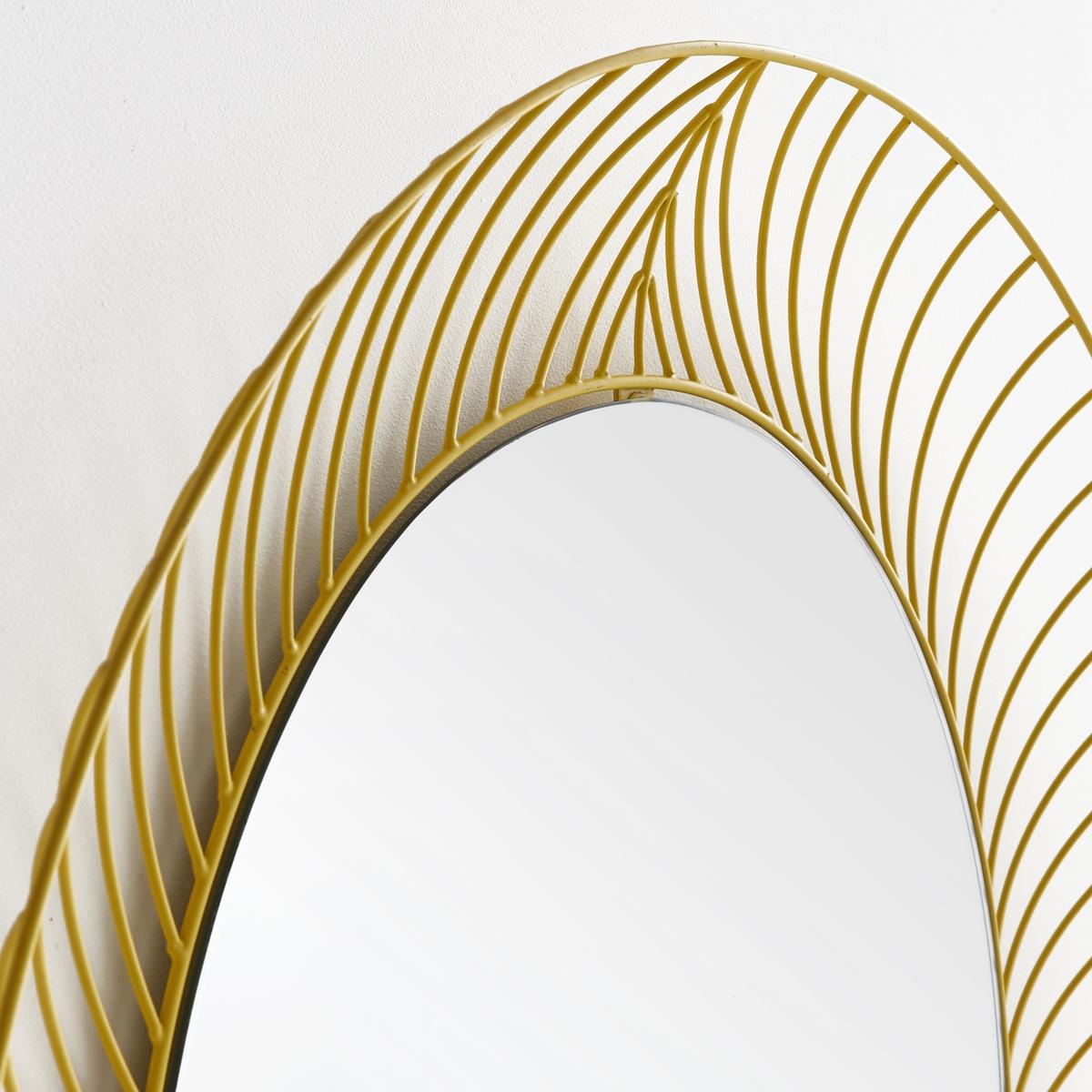 Зеркало овальное Stilk, дизайн от Colonel для Serax, Ш.65 x В.80 смХарактеристики :- Зеркало в оправе из спаянных стальных проволок- Отделка желтой эпоксидной краскойРазмеры  : - Ш.65 x В.80 x Г.6 см<br><br>Цвет: желтый
