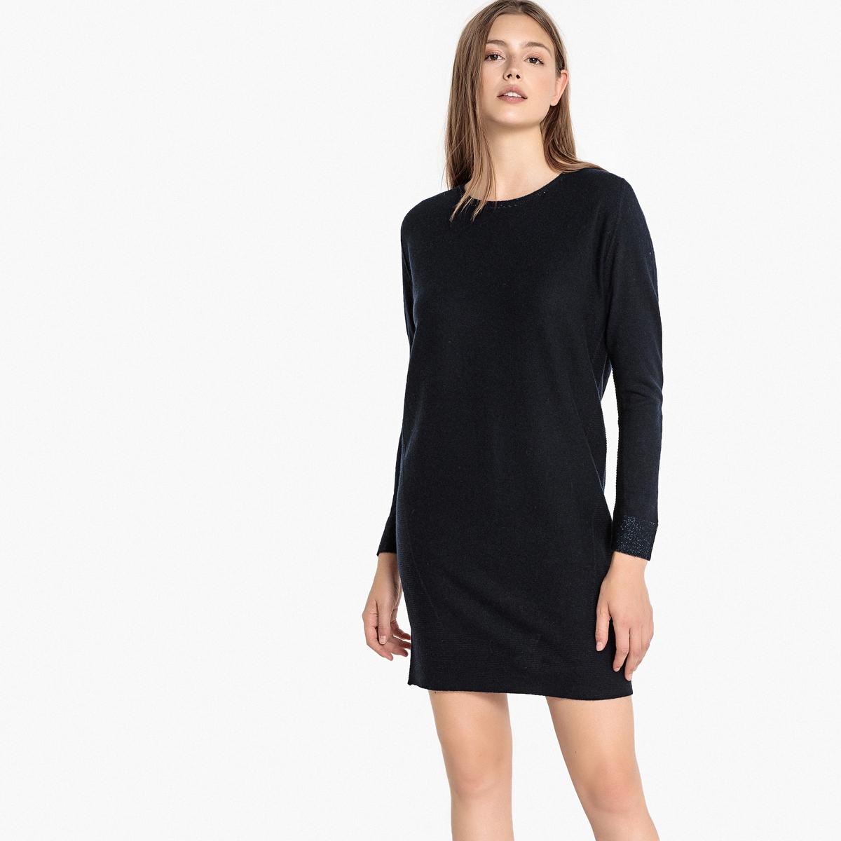 Платье трикотажное RETNA