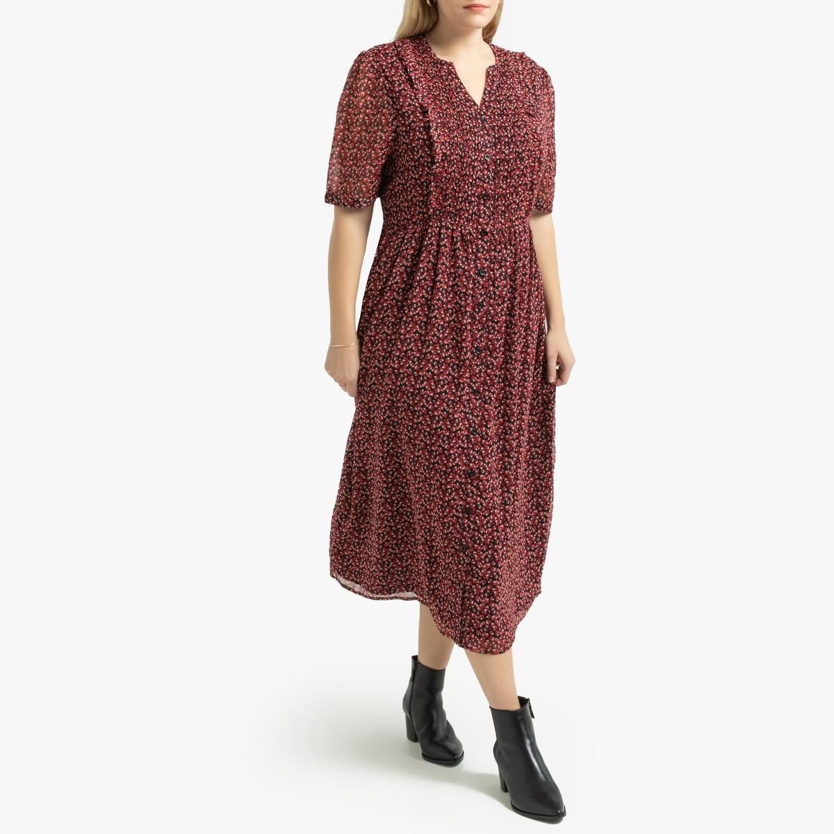 Vestido comprido estampado com botões, mangas curtas