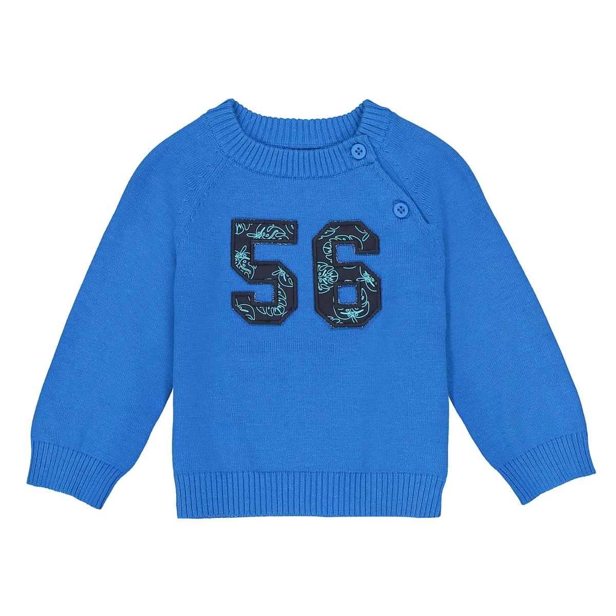 Sweter z okrągłym dekoltem i wzorem z przodu - 1-36 mies.