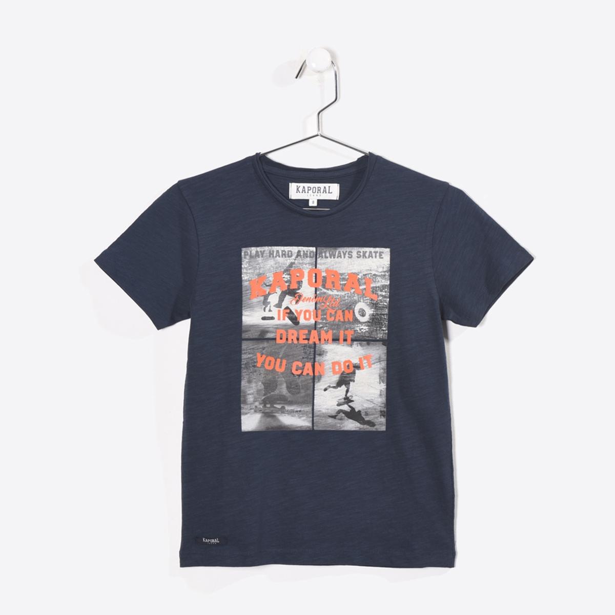 T-shirt, 10 – 16 anos