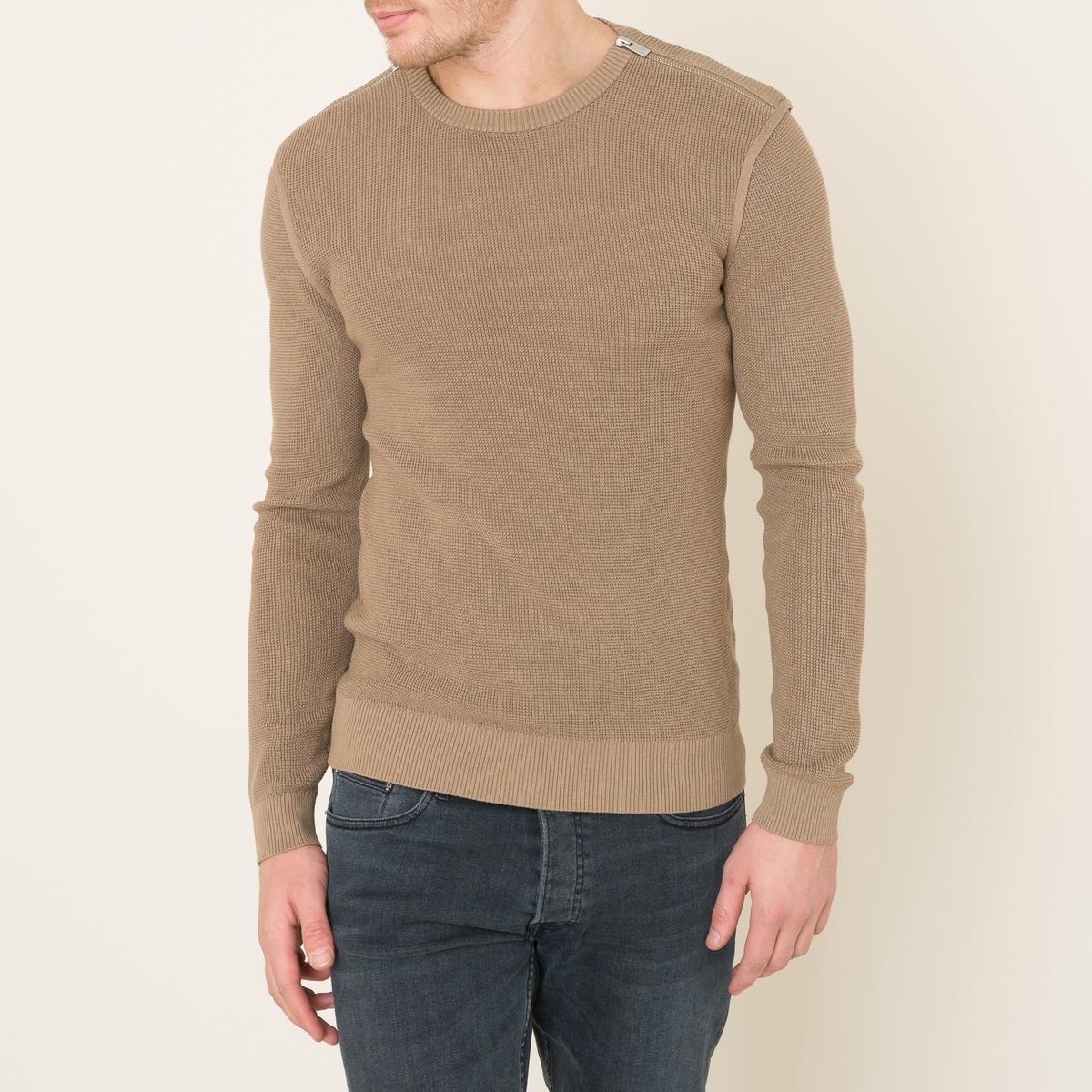 Пуловер на молнии