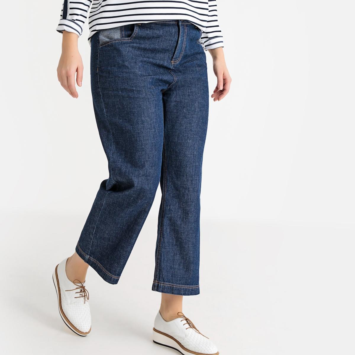 Jeans largos, curtos em ganga brut