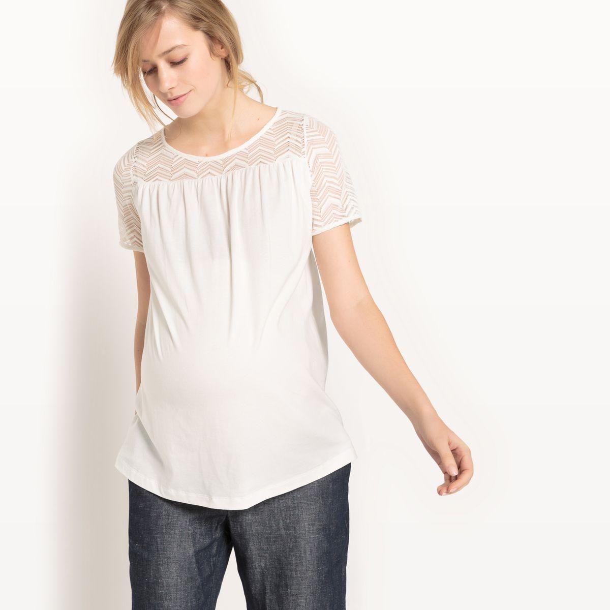 Tee shirt col rond de grossesse
